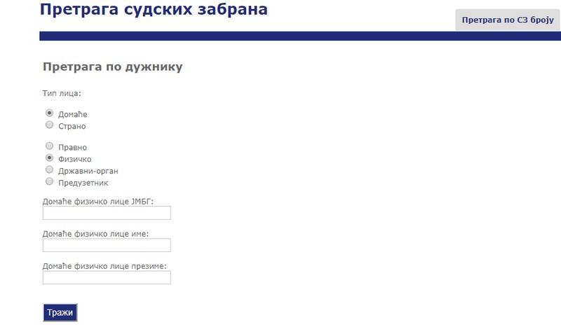 2_pretraga_zabrana.jpg