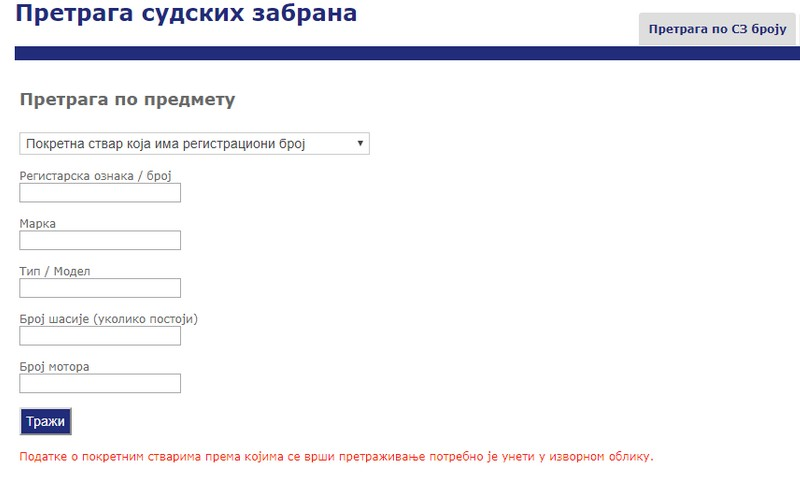 3_pretraga_zabrana.jpg