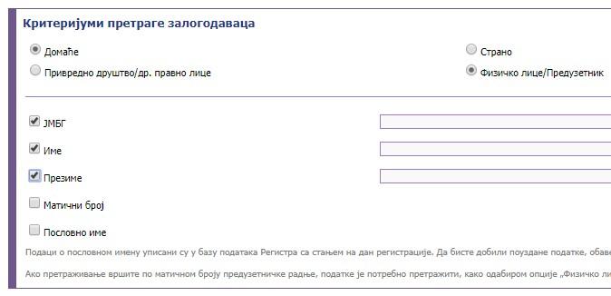 4_pretraga_zabrana.jpg