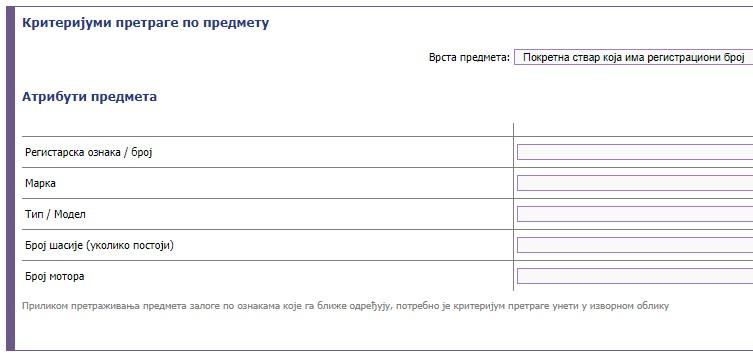 5_pretraga_zabrana.jpg
