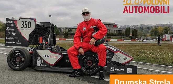 Prva srpska formula na Autotestu – Drumska strela