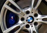 """BMW """"M Sport"""" paket – koju opremu donosi, da li je sportsko vešanje obavezno..."""