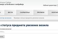Ponovo blokirano izdavanje Uverenja za uvoz polovnjaka